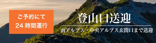 hokubu-menu7