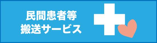 hokubu-menu6
